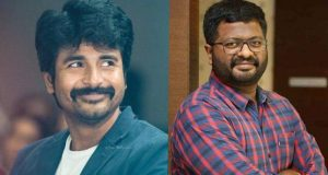 Sivakarthikeyan Teaming up with PS Mithran