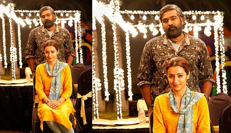 vijay Sethupathi and Trisha 96 movie Still
