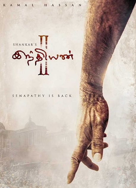 Indian 2 Movie wiki and cast and crew
