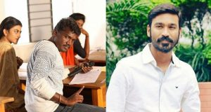 Dhanush's Next Film with Pariyerum Perumal fame Mari Selvaraj