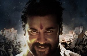 NGK third look
