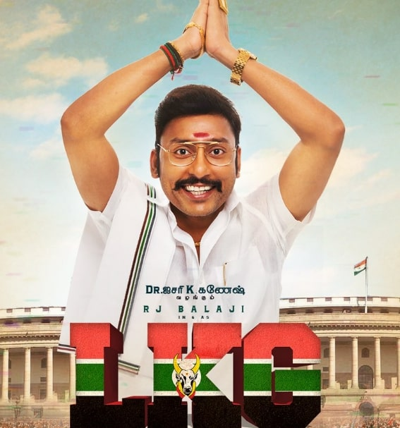 LKG Tamil Movie Wiki and Cast and crew