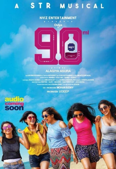 90ml Tamil Movie cast and crew