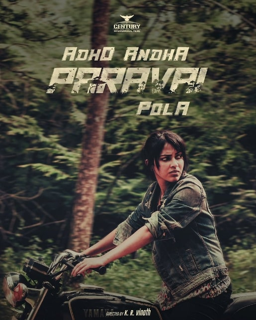Adho Andha Paravai Pola Tamil Movie Cast and crew