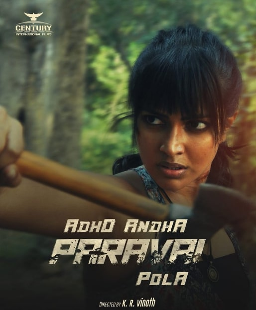 Adho Andha Paravai Pola Movie Cast and crew