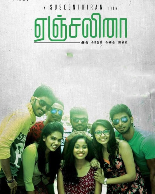 Angelina Tamil Movie cast and Crew