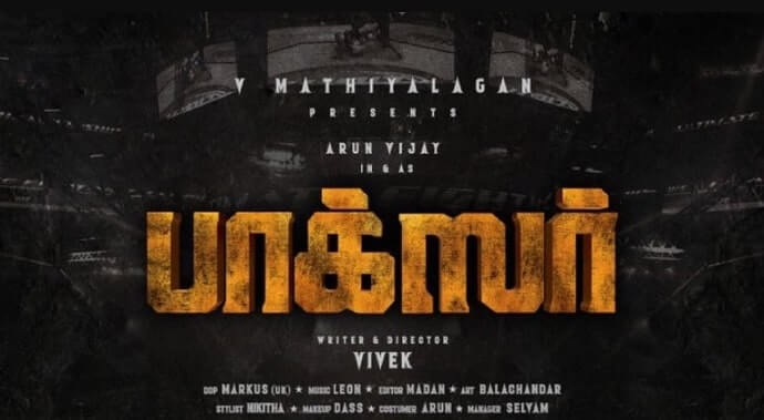 Boxer tamil Movie Cast and Crew