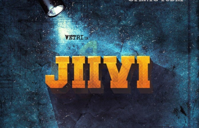 Jiivi Tamil Movie wiki