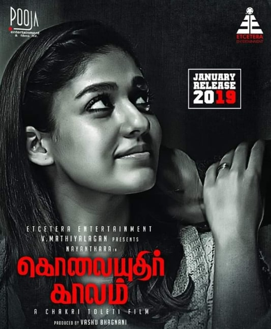 Kolaiyuthir Kaalam Tamil Movie cast and Crew