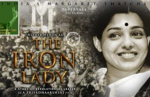 The Iron Lady (Jayalalithaa Biopic) Wiki