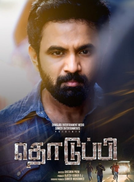 Thoduppi Tamil Movie wiki and Cast and Crew