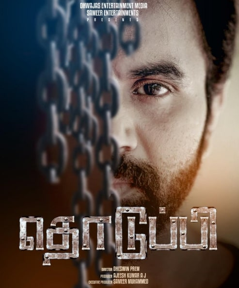 Thoduppi Tamil Movie Cast and Crew