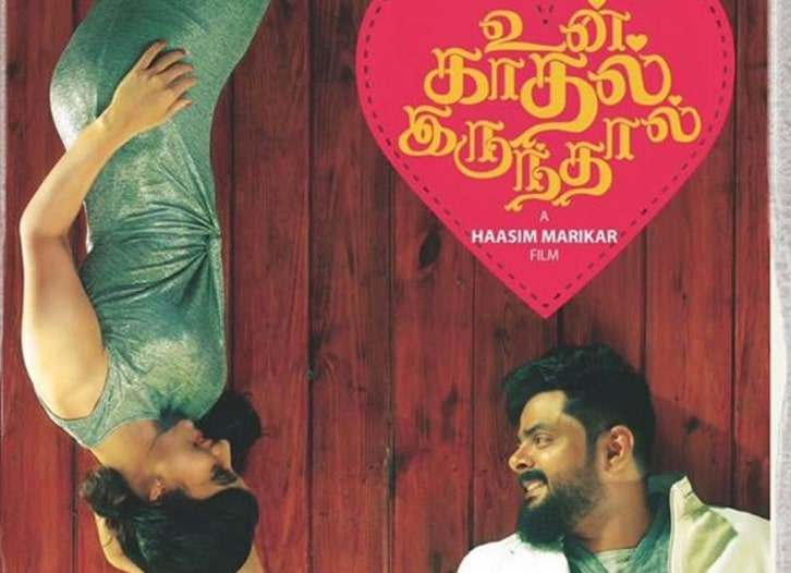 Un Kadhal Irundhal Tamil Movie Cast