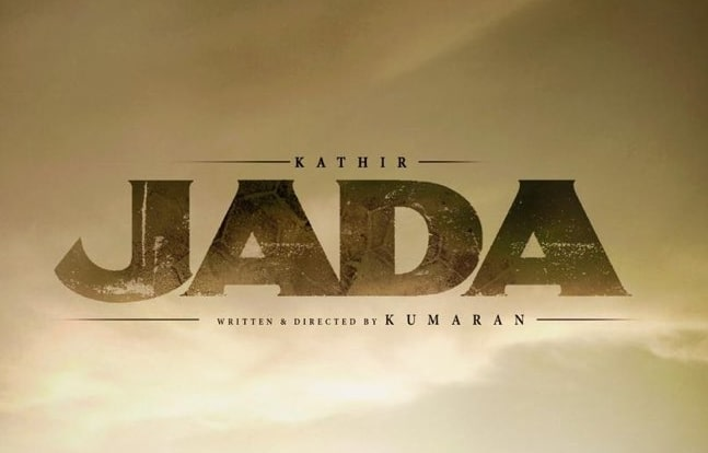 Jada Tamil movie wiki