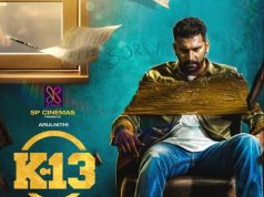 K 13 Tamil Movie first look