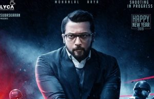 Kaappaan Movie suriya 37
