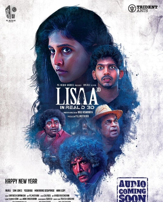 Lisaa Tamil Movie cast and crew