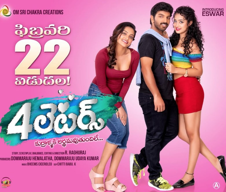 4 Letters Telugu Movie cast and crew