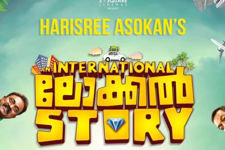 An International Local Story Movie (2019) | Cast | Songs ...