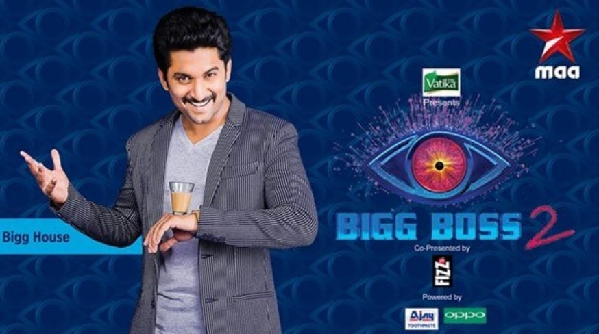 Star Maa Bigg Boss Telugu Season 3 - Online Voting
