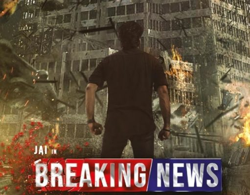 Breaking News Tamil Movie wiki