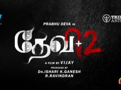 Devi 2 Movie wiki