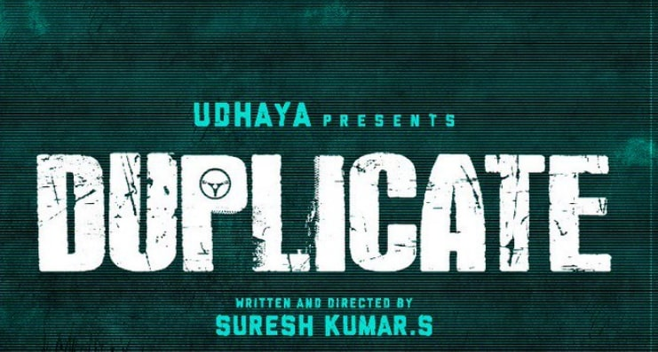 Duplicate Tamil Movie wiki