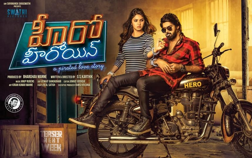 Hero Heroine Telugu Movie cast and crew