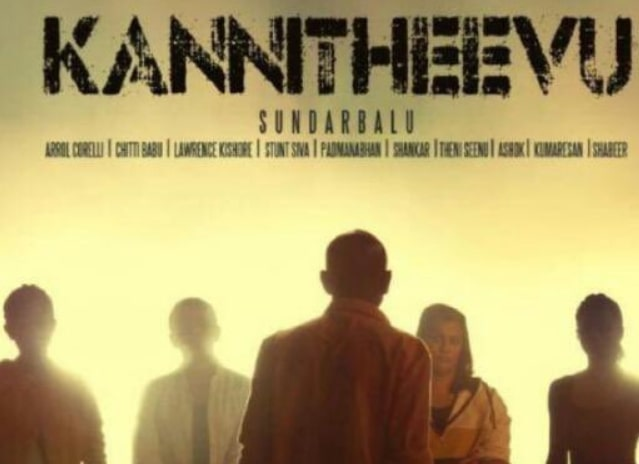 KanniTheevu Movie wiki