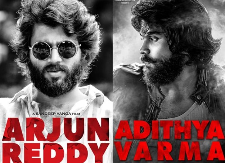 New Version of Arjun reddy Tamil remake Varmaa Title Changed to Adithya Varma
