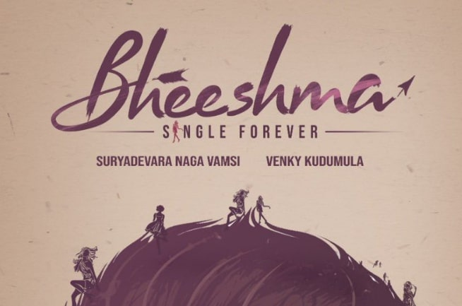 Bheeshma Telugu Movie 2019 Cast Trailer Songs Release Date
