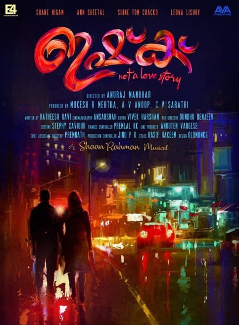 Ishq Malayalam Movie cast and crew