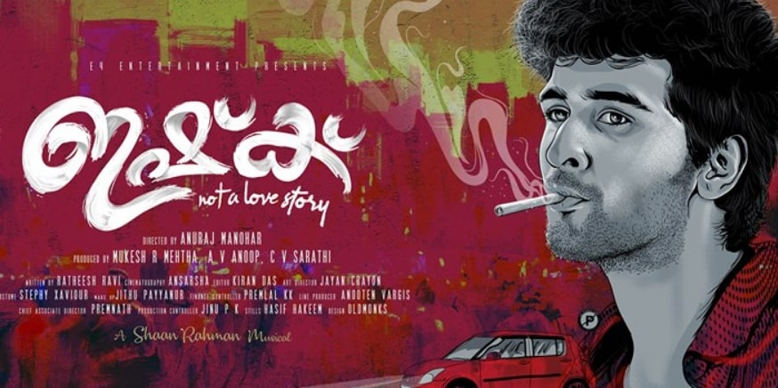 Ishq Malayalam Movie wiki