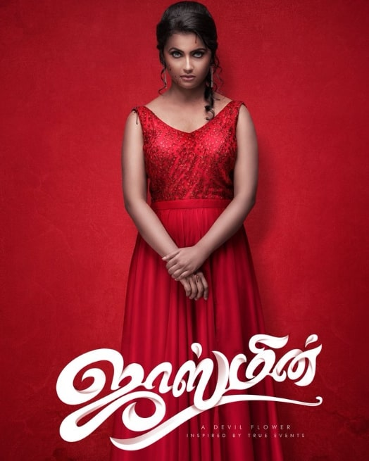 Jasmine Tamil Movie 2019 cast and crew