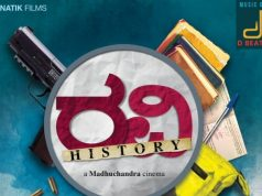 Ravi History Kannada Movie wiki