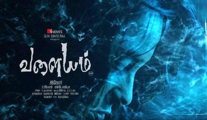 Valaiyam Tamil Movie wiki