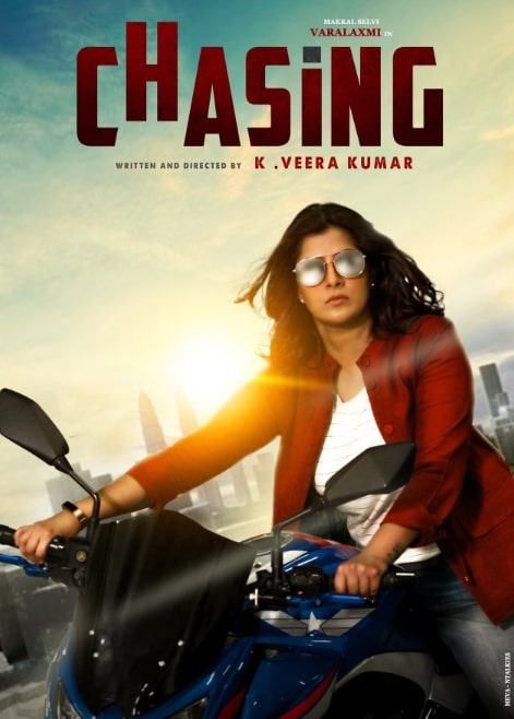 Chasing Tamil Movie cast and crew