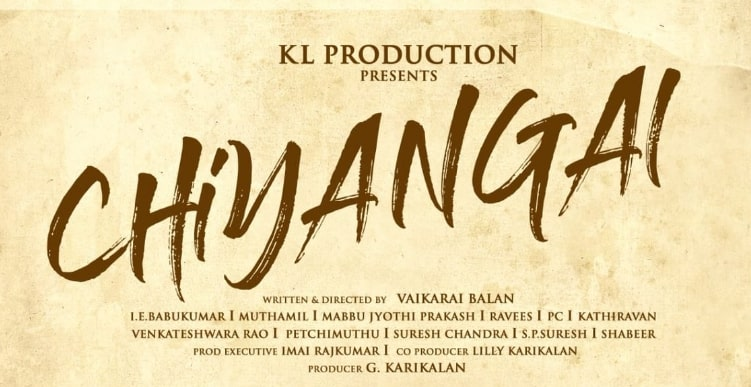 Chiyangal Movie wiki