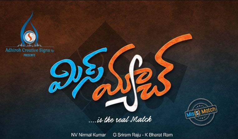 Mis Match Telugu Movie wiki