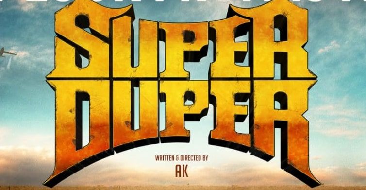 Super Duper Tamil Movie wiki