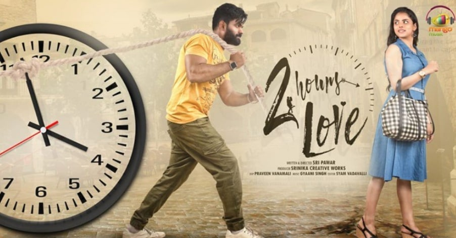 2 Hours Love Telugu Movie wiki