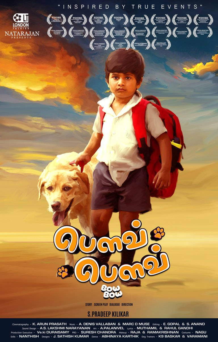 Bow Bow tamil Movie cast and crew