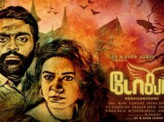 Dola Tamil Movie