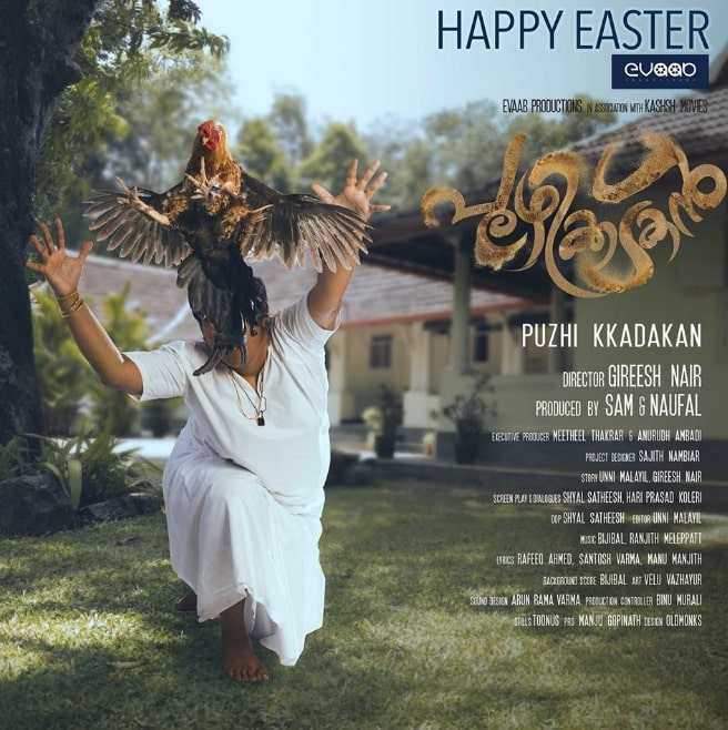 Puzhikkadakan Malayalam Movie cast and crew