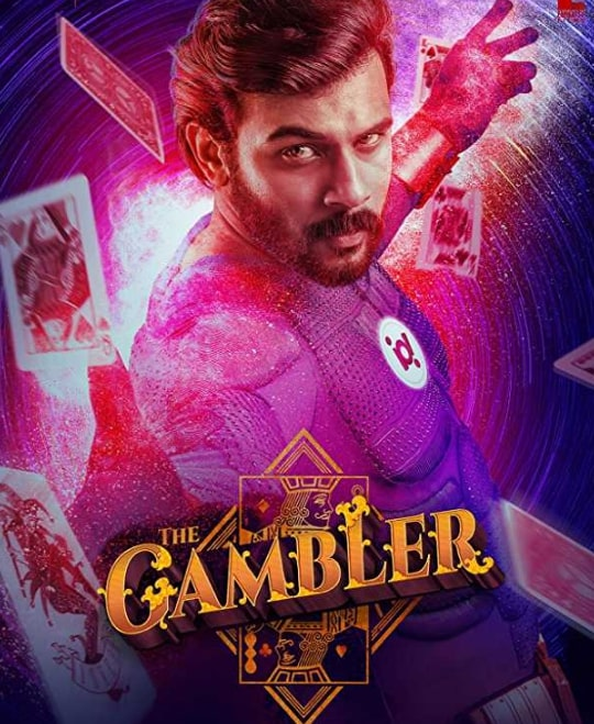 The Gambler Malayalam Movie cast and crew