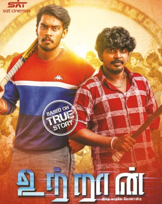 Utraan Tamil Movie cast and crew