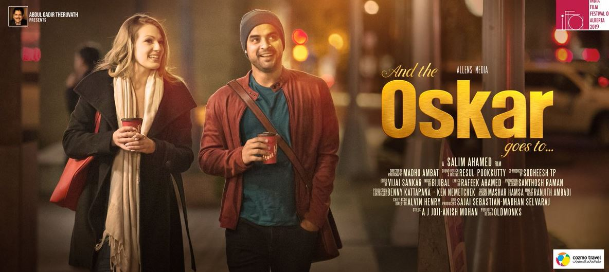 And The Oskar Goes To Malayalam Movie cast and Crew