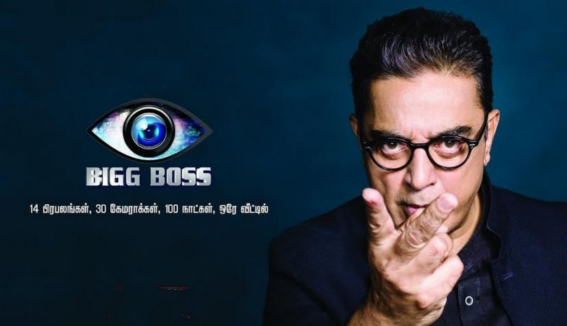 Bigg Boss Tamil Season 3 – Online Voting | Contestants | Eliminations