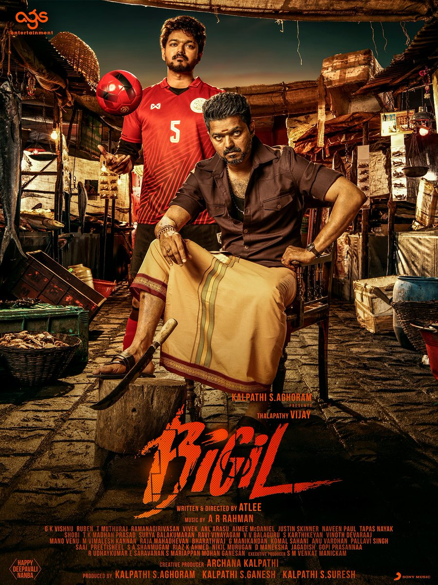 Bigil Tamil  Movie (2019) | Cast | Teaser, Trailer | Songs | Release Date 1
