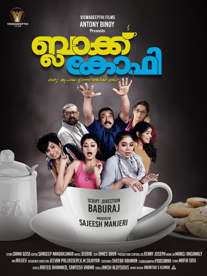 Black Coffee Malayalam Movie cast and crew